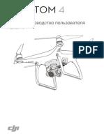 Phantom 4 Quick Start Guide Ru v1.2 160330