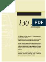 Hyundai i30 RUS