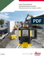 leica-geosystems-construction-catalogue
