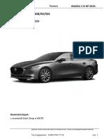 Pandora_Mazda_3_IV_BP_2019_20200909_69_4192_20_09_18