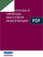 OSCE RFOM Recomendations on Legislation Against Propaganda