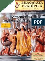 Bhagavata_Pradipika 45_March-2021-Gaurangas Lotus Feet [GAURA PURNIMA SPECIAL]