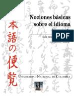 Curso-Gramatica-Del-Japones