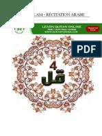 4 QUL IN ISLAM