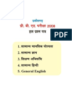 Solved-ChhattisgarhPreBEdExam2008H