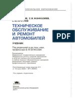 713203486_Vlasov