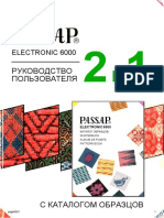 Passap e6000 Russian