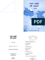 Pahankanuwa VII 0007