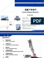 QY50V532_ Chasis Electrical System