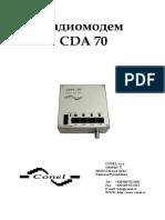 CDA-70 радиомодем