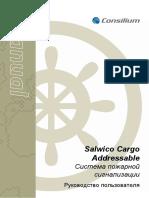 5100332-01_Salwico Cargo Addressable_User Guide_M_RU_2013_S