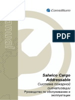 5100334-01 Salwico Cargo Addressable Service & Maintenance Manual M RU 2013 H
