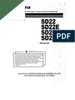 Instruction Sd22 Sd22e Sd22s Sd22d