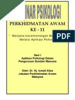 aplikasi psikologi dalam pengurusan sumber manusia perkhidmatan awam malaysia 1