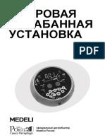 Mcgrp.ru SqmxfXuM