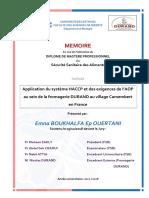 Emna Boukhalfa Ep Ouertani