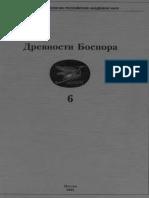 СорокинаСударевАмфоры