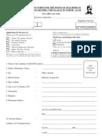 Teachers Application Form