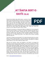 HADRAT SAFIA BINT-E- HAYE(R.A)