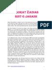 HADRAT ZAINAB(R.A) BINT-E- JAHASH