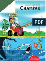 Champak Jan(First) 10