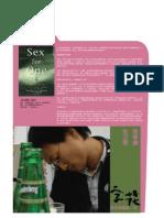 零七年一月號 中大學生報 情色版  ( 第 31 頁)