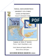 Social, cultural and linguistic differences between Greece and Cyprus
