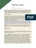 Pédagogie et didactique rapports