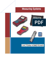 Hydrotechnik MeasSystems Rus