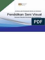 DSKP KSSR Semakan 2017 PSV Tahun 1 (2)-converted