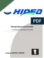 HD9.9F-HD15F