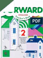 Forward 2 Класс Teachers Book (Z-lib.org)