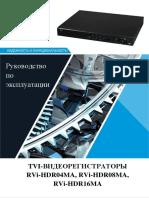 Rukovodstvo Po Expluatacii RVi HDR04MA,RVi HDR08MA,RVi HDR16MA