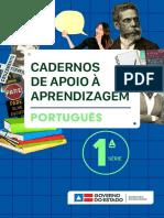 caderno1serieemportuguesunidade114012021