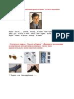 islcollective-worksheet_57755 (4)