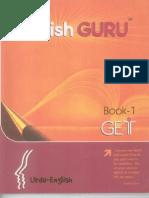 English Guru Book-1 (GET)