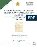 Fonds Habous