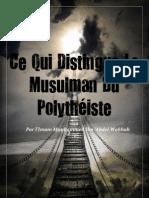 Ce qui distingue le Musulman du polythéiste
