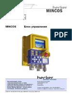 Mincos - Steuergerät - RU - b