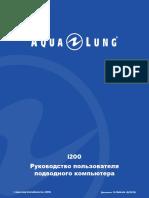 Instr_Aqualung_i200_rus