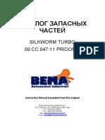 09.CC.047 - E80 Pridonie - Catalogo Ricambi - RUS