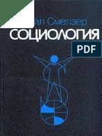 620237-www.libfox.ru