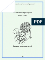 katalog_zapchastei_kompressornoy_golovki_c412m_01_00_000