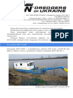 DRW-12CSD-18m_RU