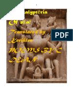 Anakalyptēria-erotic poetry