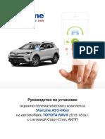 Toyota_RAV4_2016-2018_ss-at_A93+iKey
