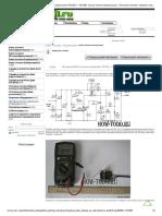 Импульсный блок питания на микросхеме TNY264 — TNY268 - Блоки питания (импульсные) - Источники питания - [Каталог статей]