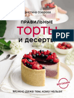 Pravilnye_torty_i_deserty_bez_sakhara