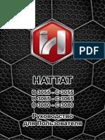 Hattat 3000 Руководство для пользователя