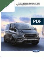 TO_New Tourneo Custom Full CG3764ruRUS 03 2019